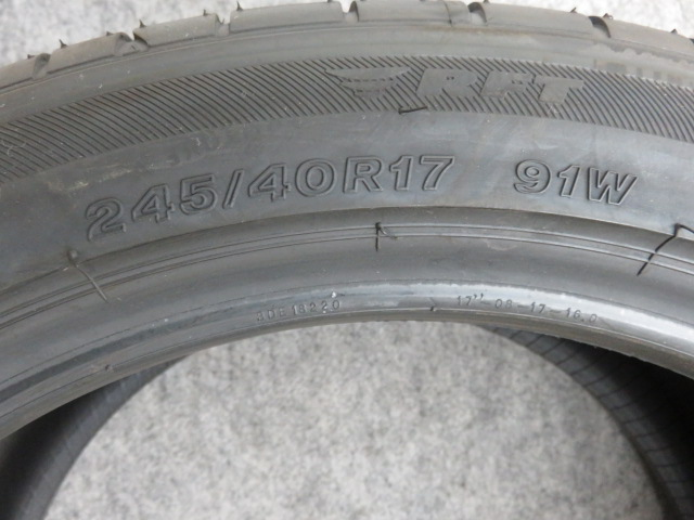 タイヤのサイズがわかる 写真