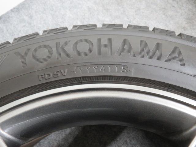 タイヤの製造年がわかる 写真