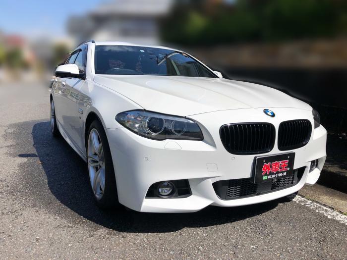 BMW5シリーズお客様車両画像