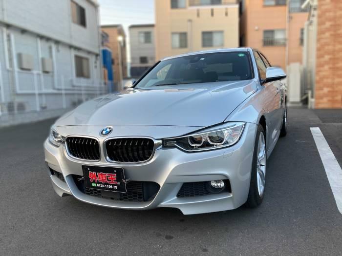 BMW 3シリーズ などのお客様の声【口コミ・評判】