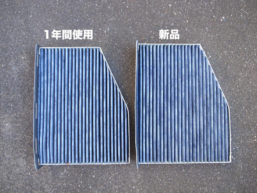 aircon-filter_5