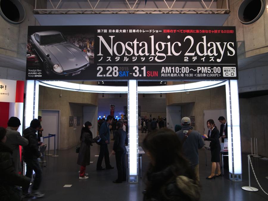 nostalgic2days_0