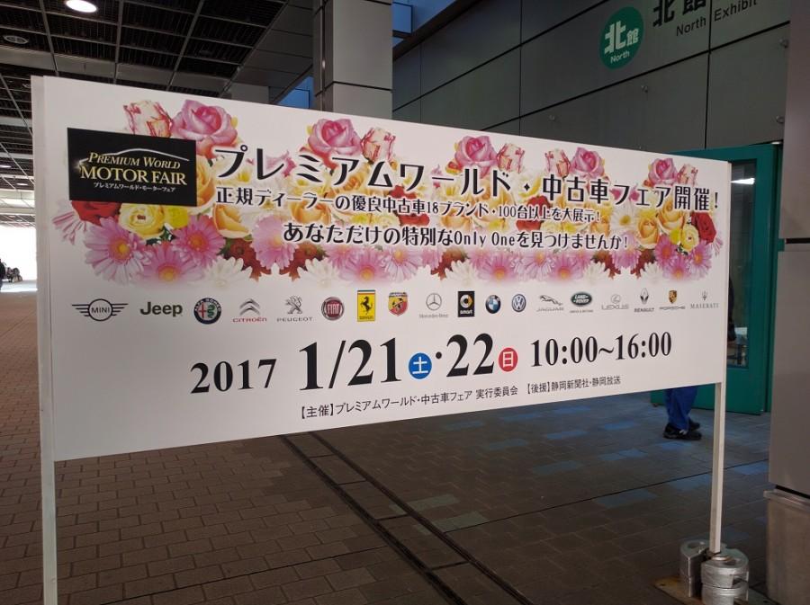 IMG_20170122_122938