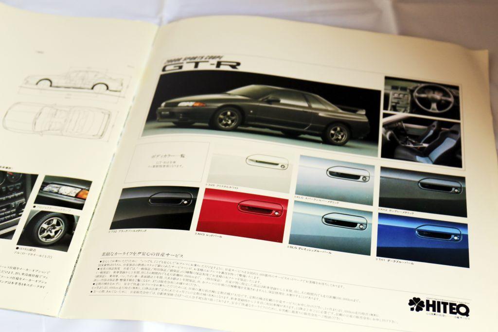 GT-R NSX フェアレディZ RX-7
