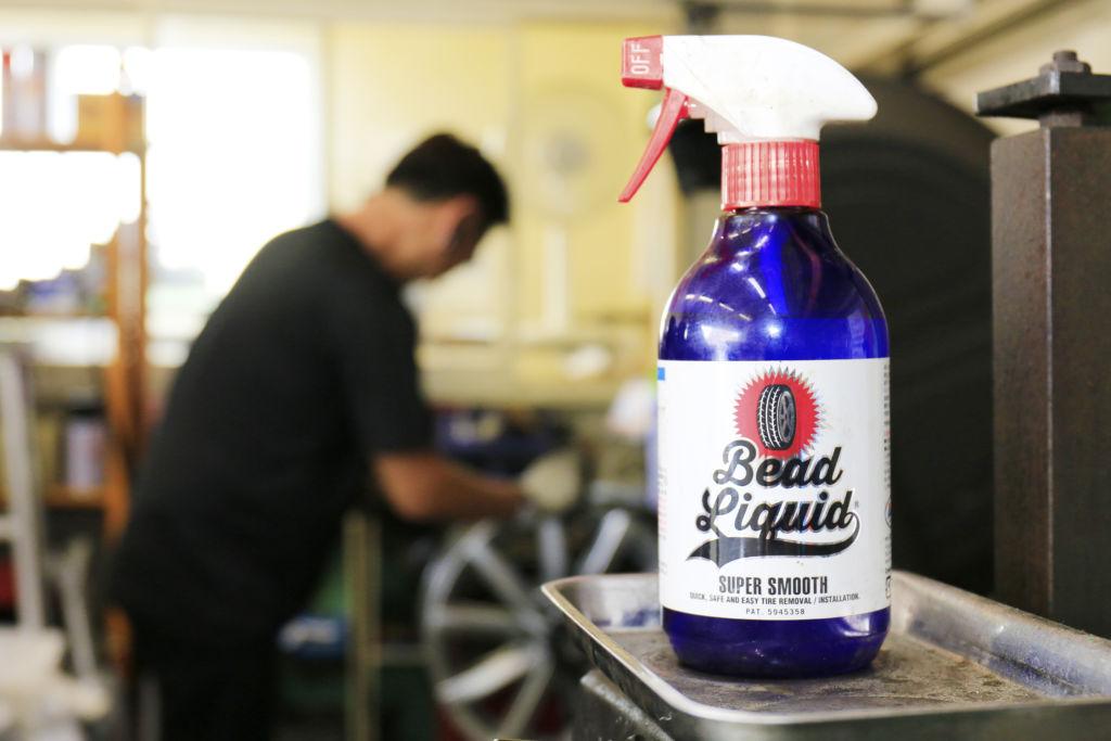 Bead Liquid(ビードリキッド)