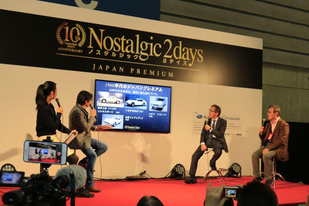 第10回ノスタルジック2デイズ 2018 旧車