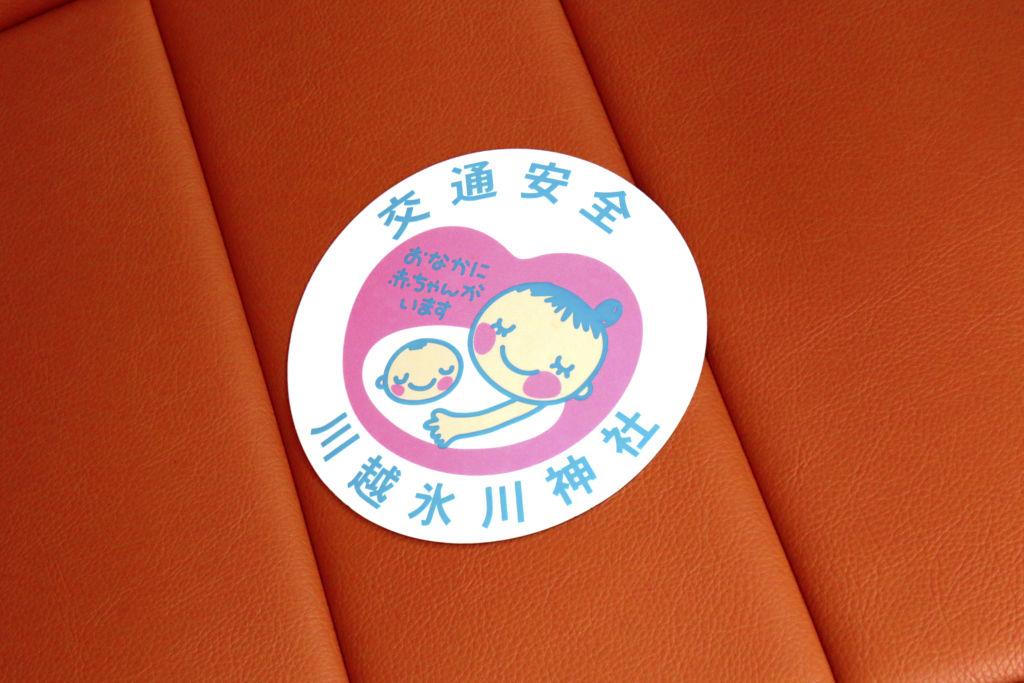一家に一枚?妊婦さんは特に必須。ドライブレコーダー、プラスアルファが効く