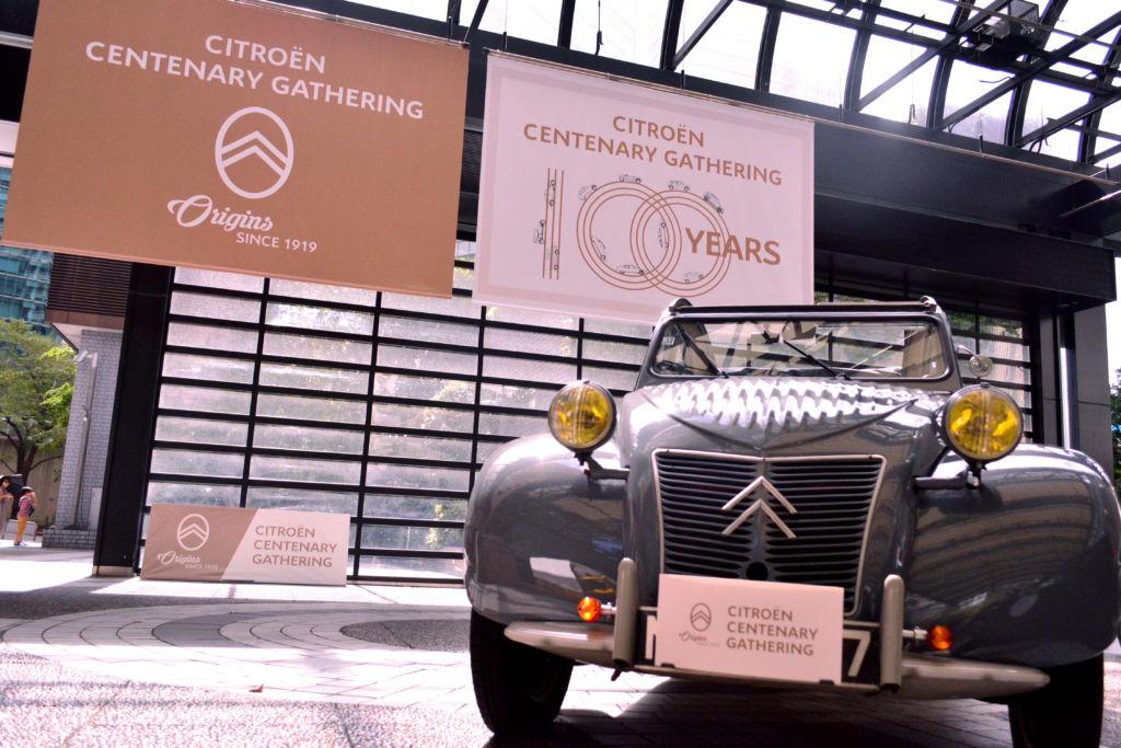 シトロエン創立100周年 シトロエン・センテナリー・ギャザリング