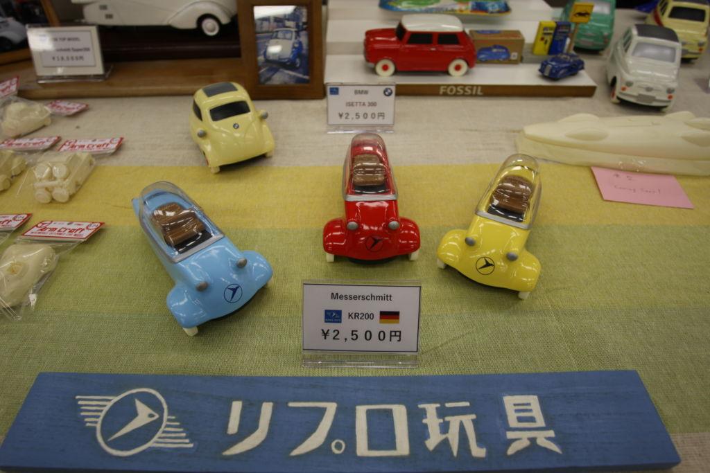 ワンダーランド・マーケット ~おもちゃの蚤の市~