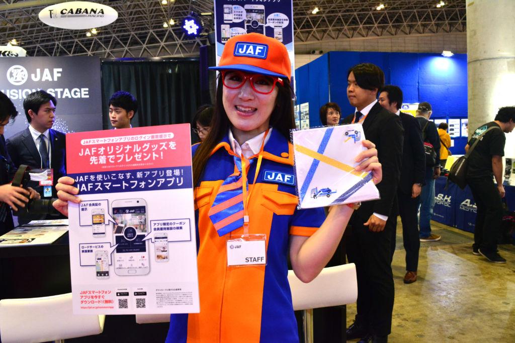 過去最多の来場客数を誇った東京オートサロン2020!