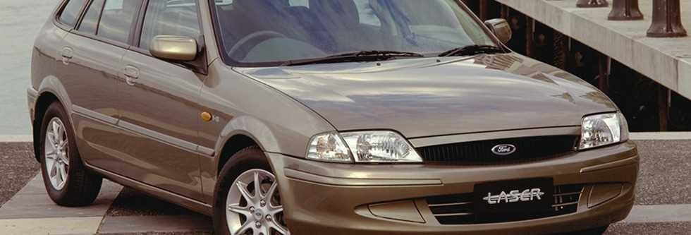 フォード レーザーリデアイメージ