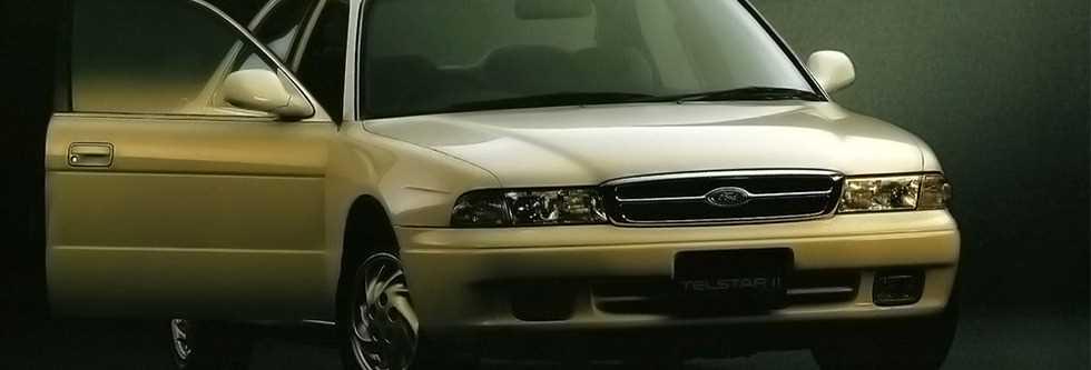 フォード テルスターIIイメージ