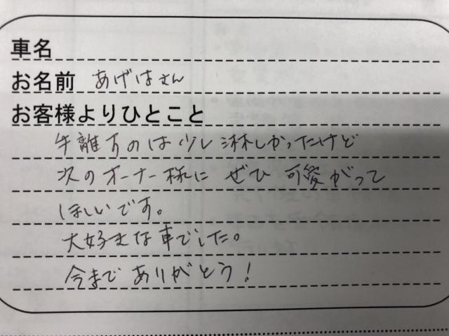東京都 40代 女性 M.T様