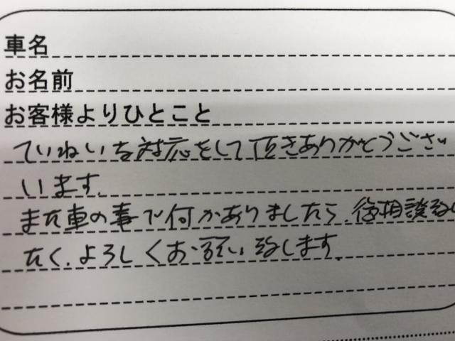 神奈川県 60代 男性 Y.A様