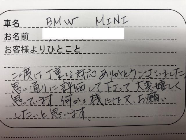 埼玉県 40代 女性 K.O様