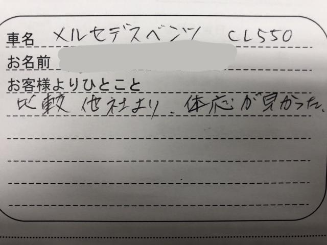 大阪府 50代 男性 K.N様