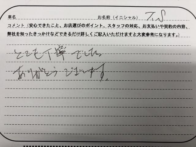 東京都 40代 男性 T.S様