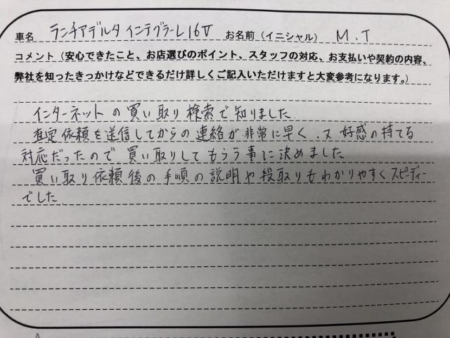 岡山県 50代 男性 M.T様