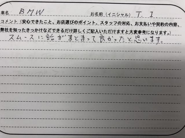 愛知県 60代 男性 T.I様