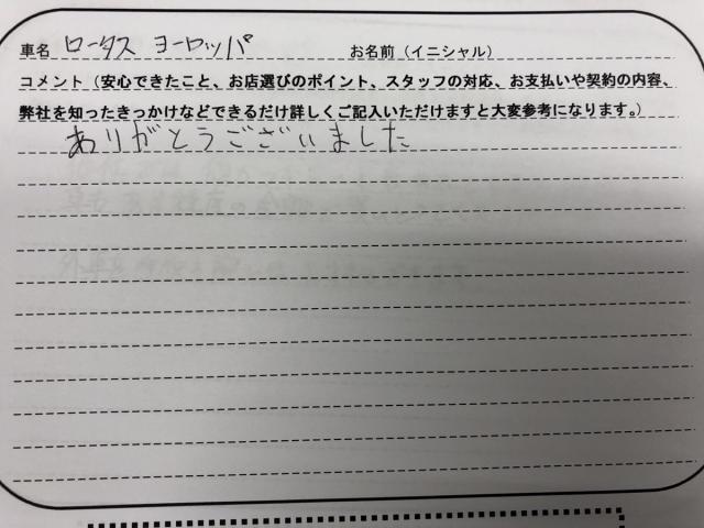 福島県 50代 男性 A様