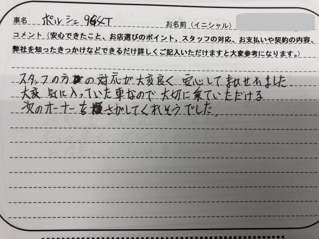 鳥取県 50代 男性 K様