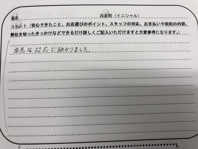 神奈川県 40代 男性 K様