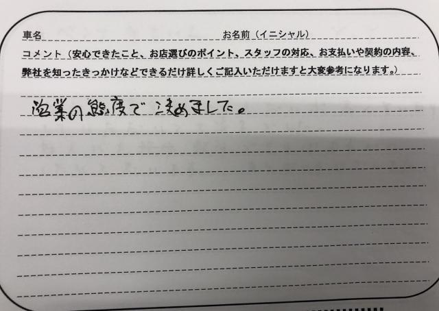 埼玉県 男性 S様