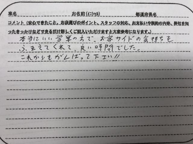 大阪府 40代 男性 様