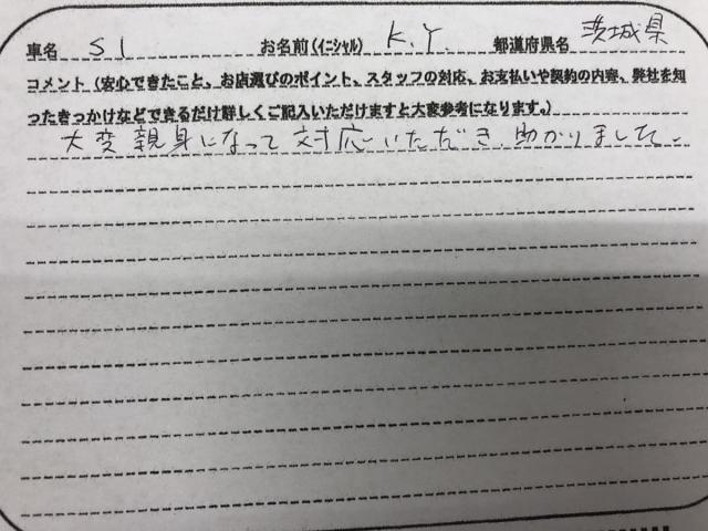 茨城県 40代 男性 K.Y様