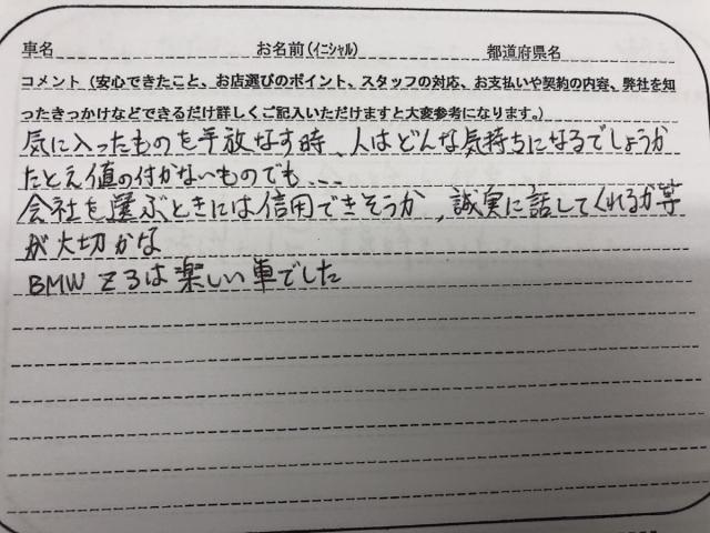 京都府 60代 男性 M様