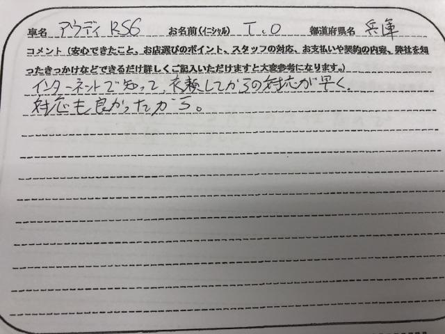 兵庫県 40代 男性 T.O様