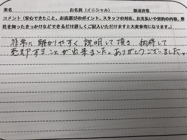 広島県 40代 男性 M様