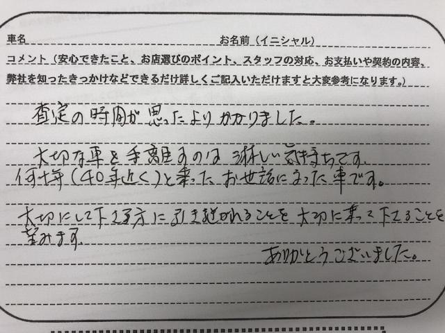 神奈川県 60代 女性 K様