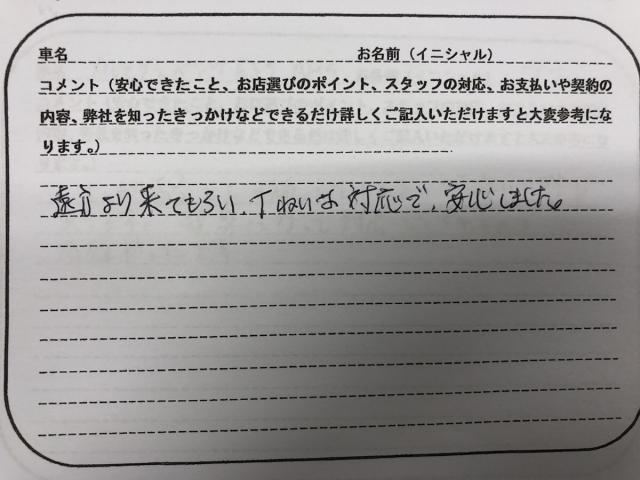 滋賀県 50代 男性 N様