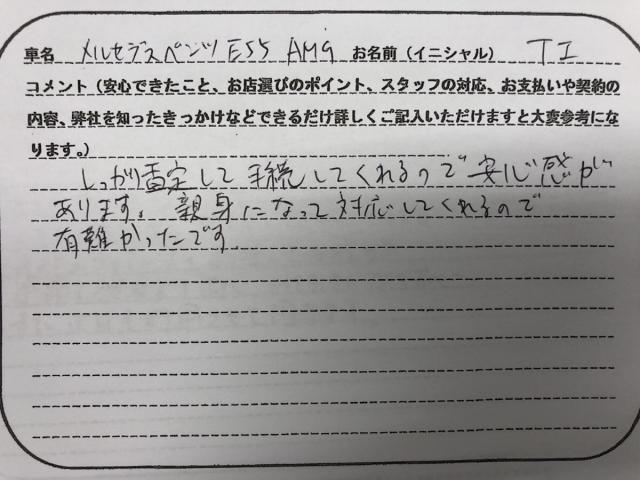 東京都 40代 男性 TI様