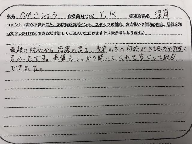 GMC シエラC などのお客様の声【口コミ・評判】