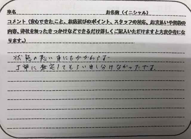 神奈川県 50代 男性 T.H様