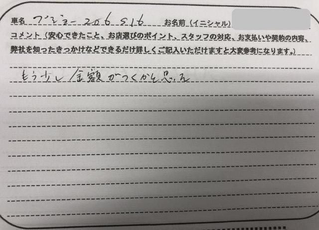 東京都 40代 男性 N.T様