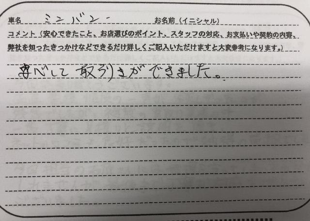 兵庫県 40代 男性 K.B様