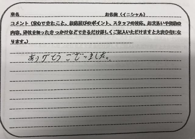 栃木県 50代 女性 K.N様