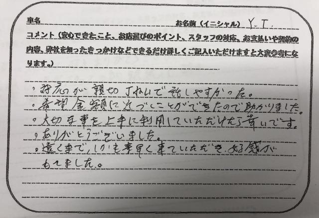 静岡県 60代 男性 Y.T様
