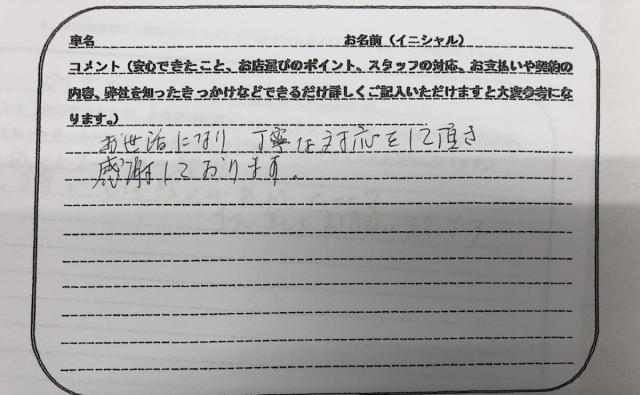 神奈川県 60代 女性 H.O様