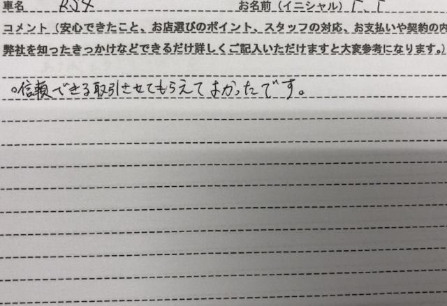 神奈川県 40代 男性 T.T様