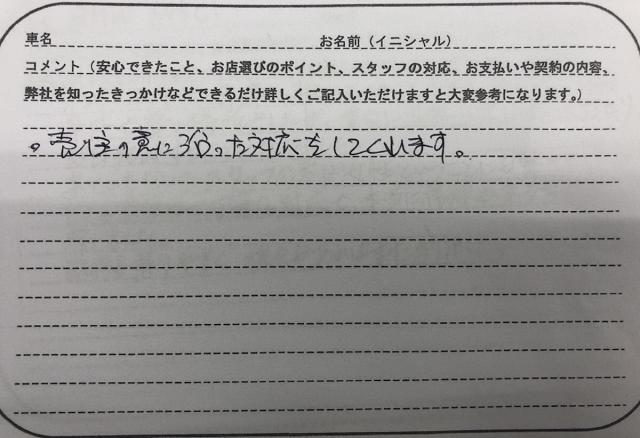 神奈川県 60代 男性 M様