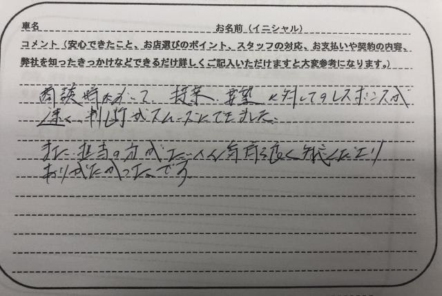 広島県 40代 男性 K様