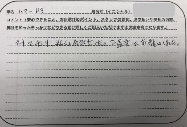 東京都 60代 男性 Y様