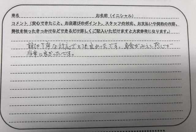 福井県 60代 女性 T様