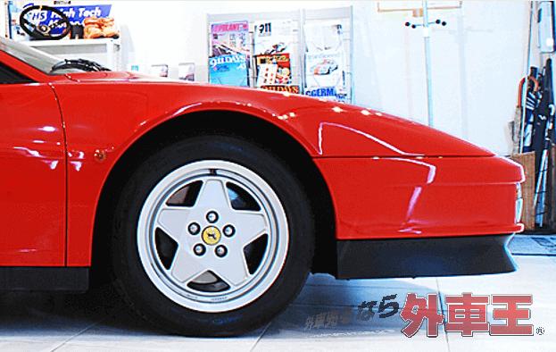 """シルエットクイズ第1弾!正解は""""1989年式 フェラーリ テスタロッサ""""でした♪ サムネイル画像`"""