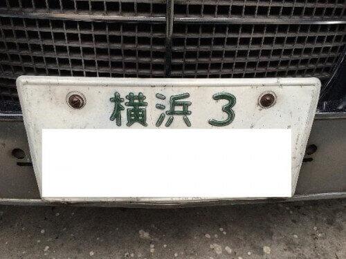 シングルナンバー